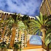 2014 Maintenance Fees for Hilton Resorts in Las Vegas